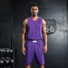 Позитивного леопарда джерси цвета баскетбола одежда костюм спортивная костюм игра форма специально отпечатанная версия пустого размера шрифта