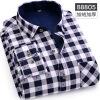 купить Рубашка с длинным рукавом с длинными рукавами по цене 2407.69 рублей