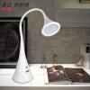 Daoyuan Светодиодная лампа с зарядкой сенсорный