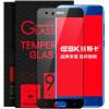 ESK Huawei слава 9 закаленное стекло мембраны пленка полноэкранное полное покрытие высокой четкости фильм взрывозащищенного мобильный телефон JM188- черный