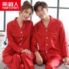 цена Антарктический пижамы костюм молодой женщины спиннинг с длинными рукавами пижамы женщин корейской пары пижамы мужчин костюм костюм мужской красный XXXL онлайн в 2017 году