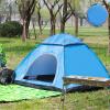 Happy Tour Outdoor Speed Open Toss Camping 3-4 Automatic Rain Sunscreen Camping Портативная палатка 200 * 200 * 125 Orange jm pj7002 outdoor camping flashlight 200 lumens