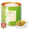 Тао Юань Минг Ти травяной чай чай хризантемы Хризантема плода надежда защитить Консервированные 36 г давние желтые хризантемы чай травяной чай шины хризантема почка хризантема чай 60г