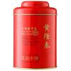 Давние супер желтый чай черный чай 30g Lapsang Souchong канистра magnum юн tianshan зеленый чай 2017 новый чай канистра чай навалом чай 300г консервированных 6