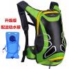 спорт бег пакет альпинизма рюкзак езда аксессуары для праздника box gift ea002