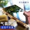 Huawei славы отправить Zi Play Play 7x 7x телефон оболочки защитную оболочку прозрачной все включено DROP золото 7x talk 7x