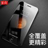 Фото Huang Shang iPhone6 Plus / 6с Plus стали Мембрана компании Apple 6sPlus / 6Plus телефон стали пленка покрывает полный экран высокой четкости 3D взрывобезопасное стекло пленка черный наклейка на телефон yanbao87 6plus iphone6