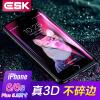 ESK iPhone6 / 6с Plus стали мембраны Apple, 6 / 6с Plus 3D фильм стекла мягкой односторонней анти-взрывобезопасный Blu-Ray высокой четкости полноэкранного защита мобильного телефона пленка JM113- черный 3d blu ray плеер panasonic dmp bdt460ee
