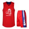 Положительный леопард баскетбол костюм мужской костюм детей джерси жилет команда пустой лист настраивать матч тренировочный костюм костюм bezko костюм