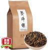 У Yishan чай, черный чай мастер Ксин Джин Июнь Mei 200г sen лодка чай черный чай лапсанг сушонг чай wu yishan no 1 box 144g