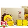 Ju Чи Юн чай травяной чай золотой имперский хризантема хризантема чай дань Подарочная коробка 32 давние желтые хризантемы чай травяной чай шины хризантема почка хризантема чай 60г