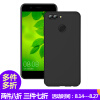 Yomo Nova2 Huawei телефона оболочка телефона случае кожа чувствовать себя полностью обрезные Hard Case Black huawei huawei nova lite 2017 black