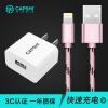 Capshi Apple, телефон зарядное 2.4A кабель для зарядки данных Apple, головка + 1,2 м плетеные золотые медали iphone5 / 5s / 6 / 6s / Plus / 7/8 / X / IPad / Air / Pro laker pro d9 7 8 x p9 yamaha 20 30 л с 45618