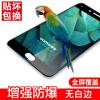 Yomo Huawei mate10 стальной мембраны мобильный телефон фильм защитную пленку, покрывающую полноэкранного полноэкранный фильм взрывозащищенного стеклянное покрытие - черный esr xiaomi 6 закаленной пленки полноэкранного синего света xiaomi 6 мобильный телефон фильм черный