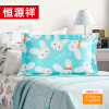 hengyuanxiang дома крутятся детей подушку подушка мягкая с наволочку один - 12 лет ребенок в детском саду учащихся подушку консультирование родителей в детском саду возрастные особенности детей