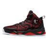 Иордания баскетбол обувь, мужская износостойкая твердая реальный баскетбол обувь XM3570112 белой / черная 41