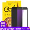 ESK iPhone7 закаленное мембранную пленку стекла 0.15мм 7 Apple, анти-полный экран высокой четкости Blu-Ray доказательство сотовый телефон защитная пленка JM89- черный проигрыватель blu ray lg bp450 черный