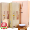 Юн Ху Цзинь июня брови чай Wu Yishan чай дым планочный коробка подарка II 300г сушонгский чай лапсанг чай будет легендарная серия golden heritage wu yishan чай коробка 300г