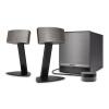 Bose Companion50 мультимедийная акустическая система C50 компьютерные колонки / звук
