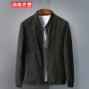Мужские куртки с джип-флеш-куртками Мужские женские пальто Пальто Бейсбольные куртки Мужские куртки 17121Z7007 Черный 4XL вяжем джемперы жакеты куртки пальто
