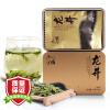 Восемь лошадей чай Лунцзин чай зеленый чай 16g мини портативное оборудование