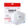 Код высшего класса M950V предотвращающие запотевание маски дымка респираторы частиц типа фильтр анти рожок L код означает 6