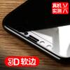 Bangke Ши (Benks) iPhoneX / 10 Apple, полноэкранное стали пленка 10 / X, не полный экран 3D стального лома пленка i10 / X Full HD защитная пленка покрытия на стороне безосколочный черный аксессуар защитная пленка protect для apple iphone x front
