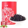 Ки Миао консервы черного чай Keemun класс Qi Hong чай Лучжоу признаки портативного консервированный черный чай 50 г ван дяоюйдао чай сорта keemun черный чай 150г консервы