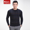 Красная фасоль Hodo мужской моды жаккард свитер мужской шея свитер мужской синий 110 B1