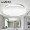 Aooduo меблировка (AOZZO) балкон LED потолочное освещение освещение круглый Nordic современный простой звездный эффект балкон спальня зал освещения диаметр 27см белый свет 10WCL40866