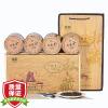 Сад дань чай, черный чай Wu Йишен Джин июня Mei чай коробка подарка (владение Version) 200г / коробка