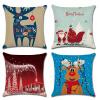 С Рождеством Христовым Хлопковое полотно 18 x 18 Декоративный чехол для подушки с подушкой для подушки чехол для подушки 55