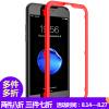 ЕСК iPhone7 / 6s / 6 закаленного композитная пленка подходит для артефактов iPhone6s / 6/7 4,7 дюйма повез красный JM133- iphone 6 4 7 дюйма в москве