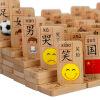 Ваши дети и 100 двухсторонние деревянные буковые животных сто Keduominuo Домино детские развивающие деревянные игрушки MGY00500 троянская мудрость 100 красочные алфавит блоки детские развивающие игрушки деревянные развивающие игрушки барабаны подарки