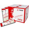 Глава дней (ТАНГО) дней Zhanglong код 210мм * 30 20 58g тепловой факс рулоны бумаги / коробка эффективные гастроном 7723 тепловой факс бумажный пакет 210мм 20м 1