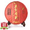 Хи Ки чай Pu'er чай приготовленный партия 357g 1412 long run чай pu er чай приготовленный чай белый чай деревья юн ян ин шань no 357 г