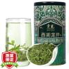 2017 новый чай Гонг Юань чай Зеленый чай Западное озеро Лунцзин Колодец Дракона зеленый чай, консервы 200г / банки зеленый чай с анисом