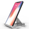 Samsung таблетка Би Diaz (BIAZE) B5 прохладного телефон металл держатель ленивым регулируемого угла месяц Silver Desktop для Mac мини базовой полки / проса универсальной держатель для капсул xavax 111116 rondello silver