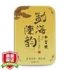 Zhongjihao  Чай Пуэр в Юньнань плиточный чай 16g чай пуэр чёрный 100 г