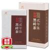Yashi Один лист черный чай специальный чай Anhua Хунань черный кирпичный чай 400г 2-х лет минг шен экологический чай anhua цзиньхуа фу кирпича хунань черный чай ручной чай 800г коробка подарка