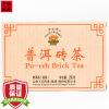 Симоносекский Туо Ян Бао бренда чай черный чай чай (приготовленный чай) 250g 2016 Pu'er плиточный чай long run чай pu er чай приготовленный чай белый чай деревья юн ян ин шань no 357 г