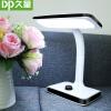 (DP) привели студента настольной лампы обучения чтению детей спальня ночники аккумуляторная лампа LED-663S