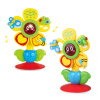 Tego (DIGO) моделирования звуки животных для детей Sunflower Музыка звуковые и световые игрушки 0-1-3 летний ребенок раннего детства обучающие игрушки DG3696 tego digo ребенок музыки многофункциональных ходунки ходунки тележка rollover детский развивающие игрушки звука и свет dg3660