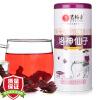 Искусство Futang чай чай травяной чай гибискус чай каркаде чай чай 75g сухоцветы чай вотэточай чай самой лучшей маме