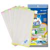 Эффективное мытье полотенце шифрование семья восемь многоцелевых кухонные полотенца 30 × 30см 6 скидки пакет листы 21031 полотенца кухонные римейн полотенце неделька