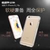 Случай мобильного телефона ESR для iphone 6 / 6S антенну gsm для мобильного телефона