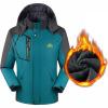 Плюшевая высад индивидуальная пальто ветровой утепленный водонепроницаемый атака костюм поклонников) кордщетка атака 26588