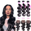Brazilian Lace Closure 4x4 Free/Middle/Three Part With 3 Bundles Wet And Wavy Brazilian Virgin Hair Body Wave Weave Extensions 480l h portable wash device car washing machine cleaning pump household high pressure car wash pump