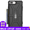 UAG iPhone7 Plus (5,5 дюйма) падение сопротивления Mobile Shell чехол для Apple, iPhone7 Plus / iPhone6s Plus ярого черный mercury goospery milano diary wallet leather mobile case for iphone 7 plus 5 5 grey