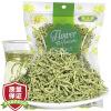Сад дань чай, травяной чай жимолости чай 28g black desert травяной чай